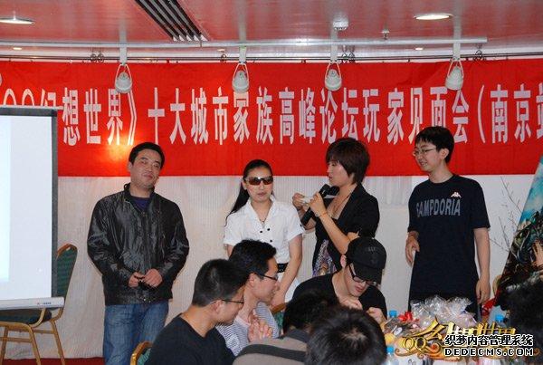 十大家族族长高峰论坛南京站报道