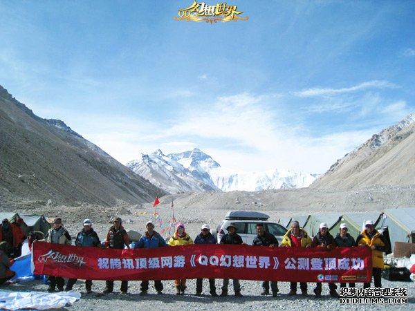 全球首款成功登顶珠峰网游怀旧版传奇彰显王者气质